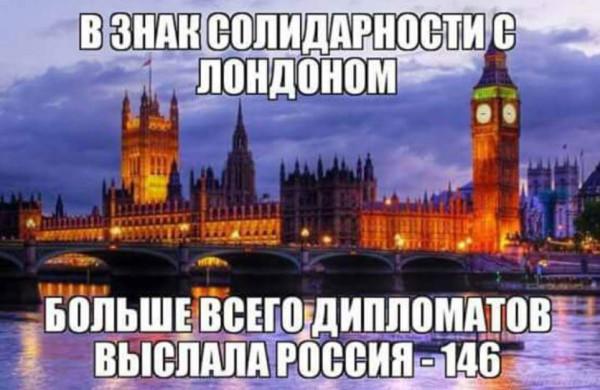 https://ic.pics.livejournal.com/papagdepylo/24480835/1386325/1386325_600.jpg