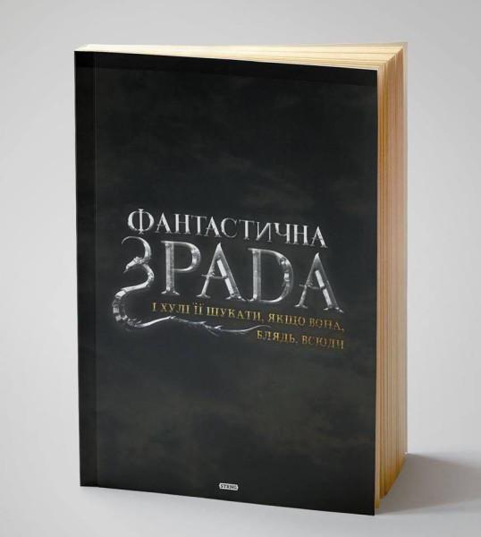 Учебник по обществознанию 10 класс боголюбов читать