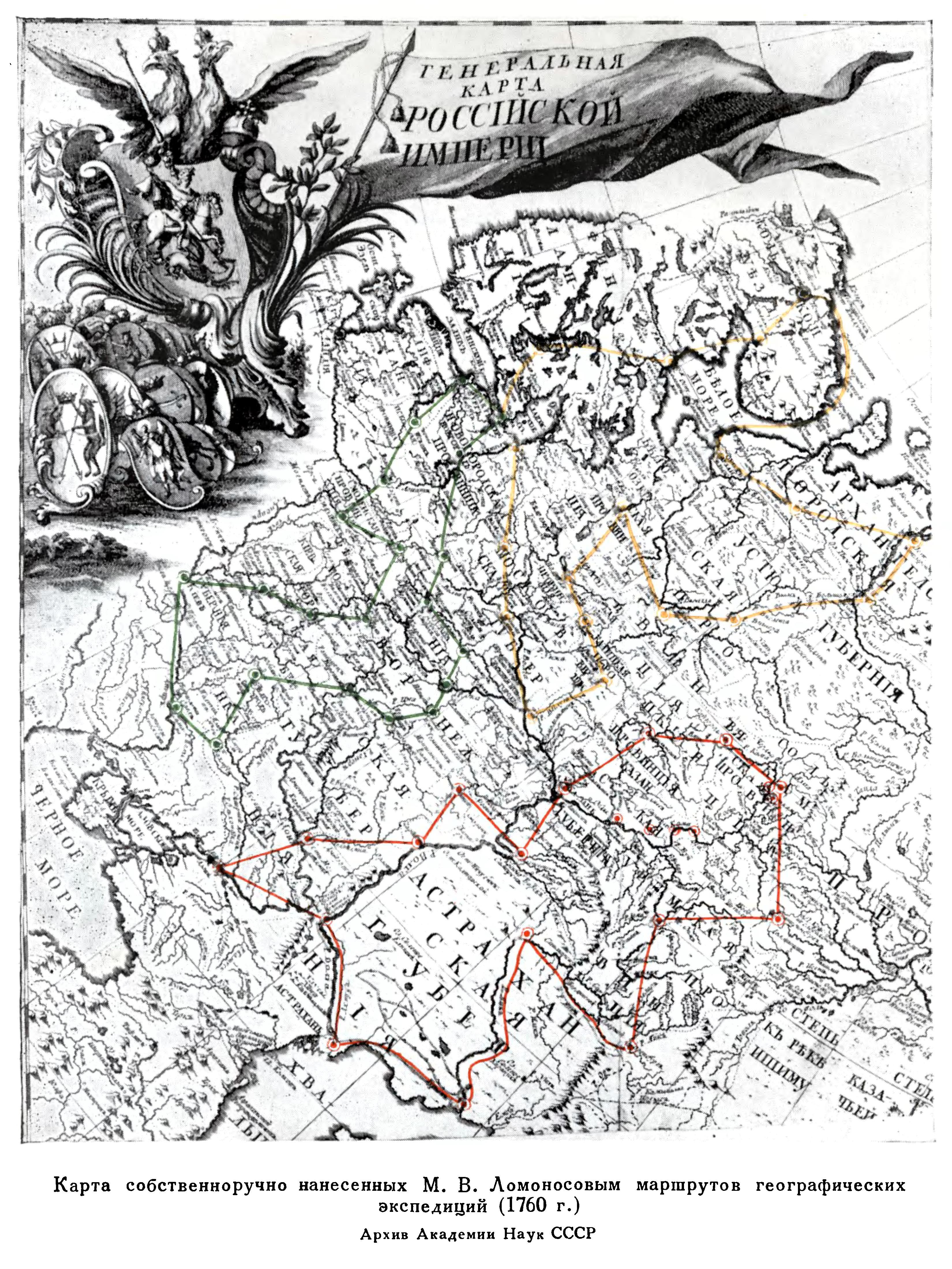 M.V.Lomonosov._Polnoe_sobranie_sochineniy._Tom_9._Slujebnyie_dokumentyi._1742-1765_gg. Карта