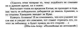 Nikolay_Aleksandrovich_Morozov_Hristos._Tom_VIII09