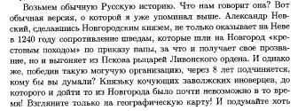 Nikolay_Aleksandrovich_Morozov_Hristos._Tom_VIII07