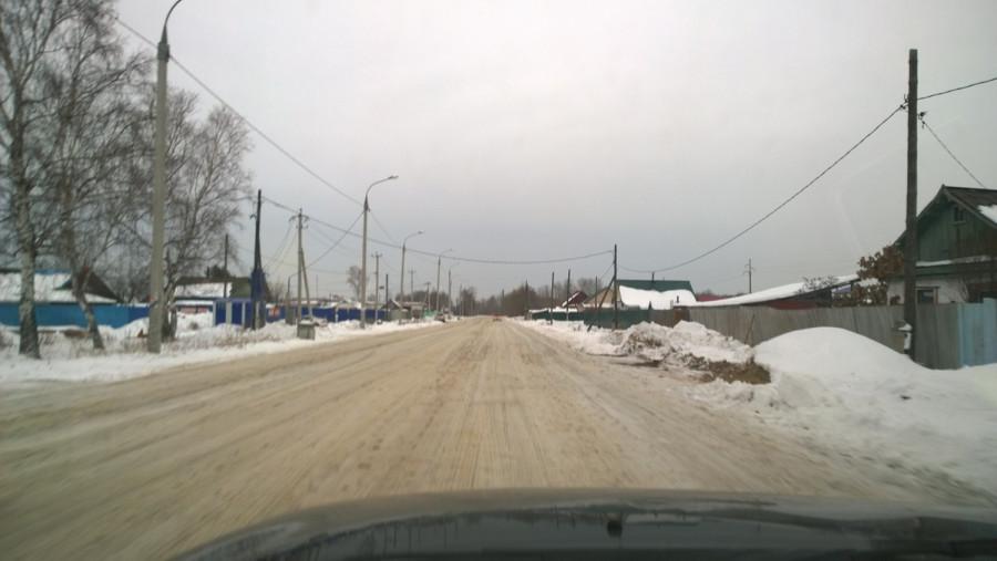 1 ноября в комсомольске дороги говно (8) (Копировать)