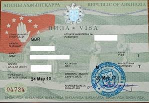 Абхазия вводит визовый режим со странами СНГ