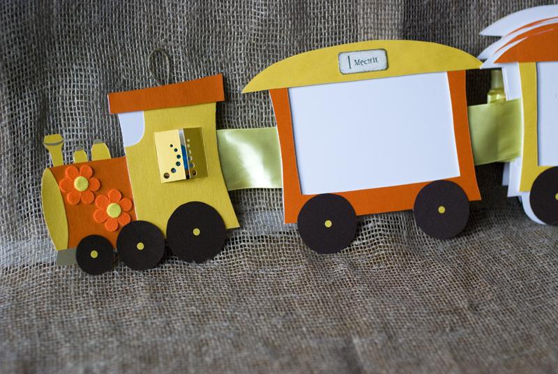 Открытки с вагончиками