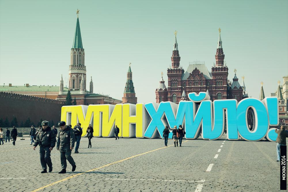 """Высокопоставленные представители стран """"нормандской четверки"""" встретятся в Минске для снятия разногласий, - МИД Германии - Цензор.НЕТ 8444"""