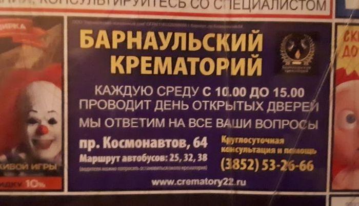 151055577717434226