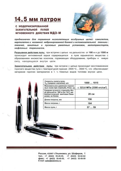 сканирование0010 (3)