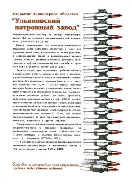 сканирование0011 (3)