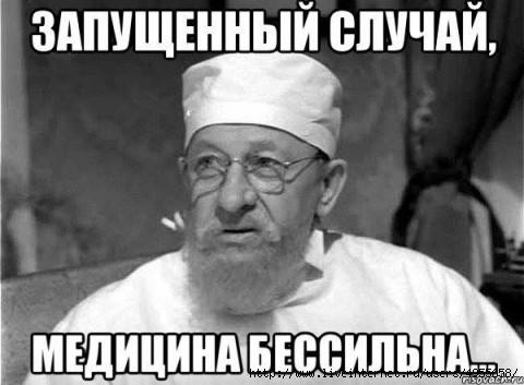 nizhegorodec-privez-iz-ukrainy-patrony-v-zheludke