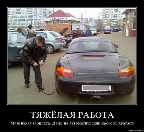 1490607512_zarplata