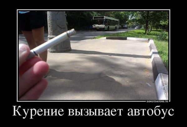 0_91798_a688aafb_orig