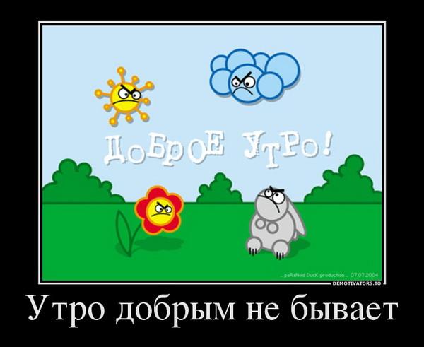 0_92429_ec378759_orig