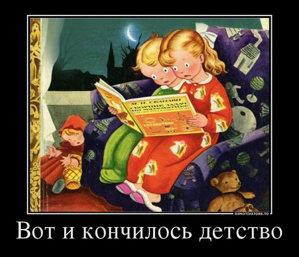 0_928c8_36d2e386_orig
