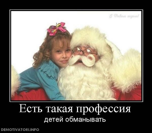 0_9413f_50d9d5ca_orig