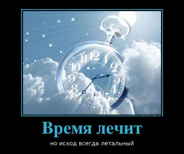 0_94140_f810bb76_orig