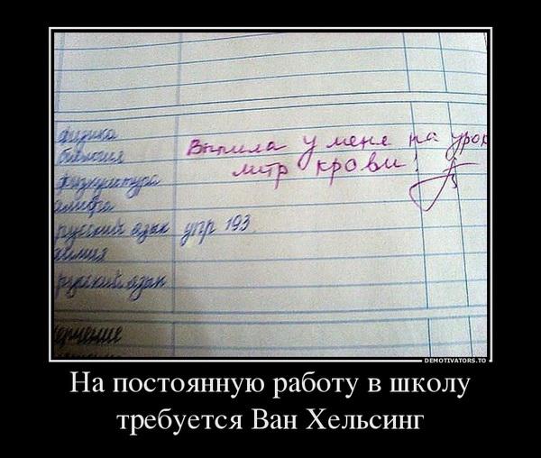 0_99379_3de1f245_orig