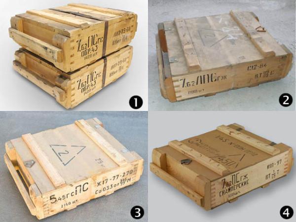 Ammo_Boxes_003