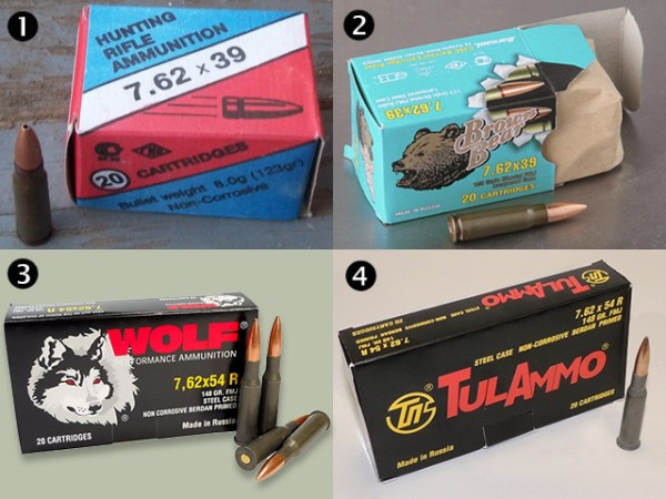 Ammo_Boxes_015
