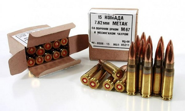 Ammo_Boxes_026