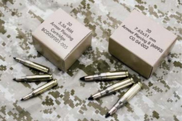 Ammo_Boxes_218