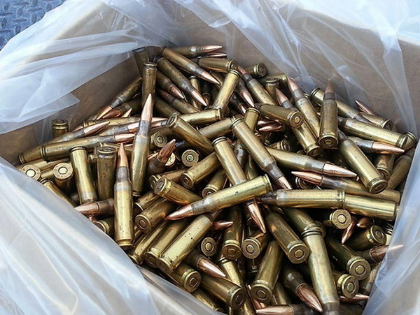 Ammo_Boxes_236