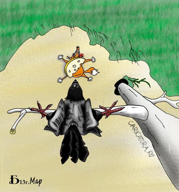 Рисунки вороны смешные, надписи