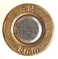 SAM_6687