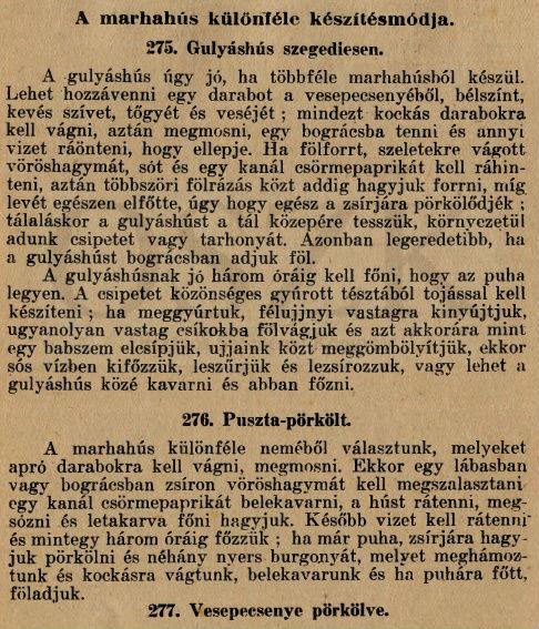 """Страница из венгерской кулинарной книги """"Szegedi szakácskönyv"""" 1871 года издания"""
