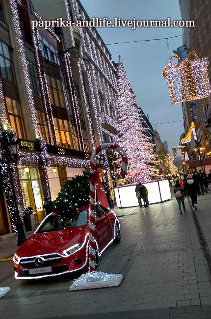 Будапешт, декабрь 2018