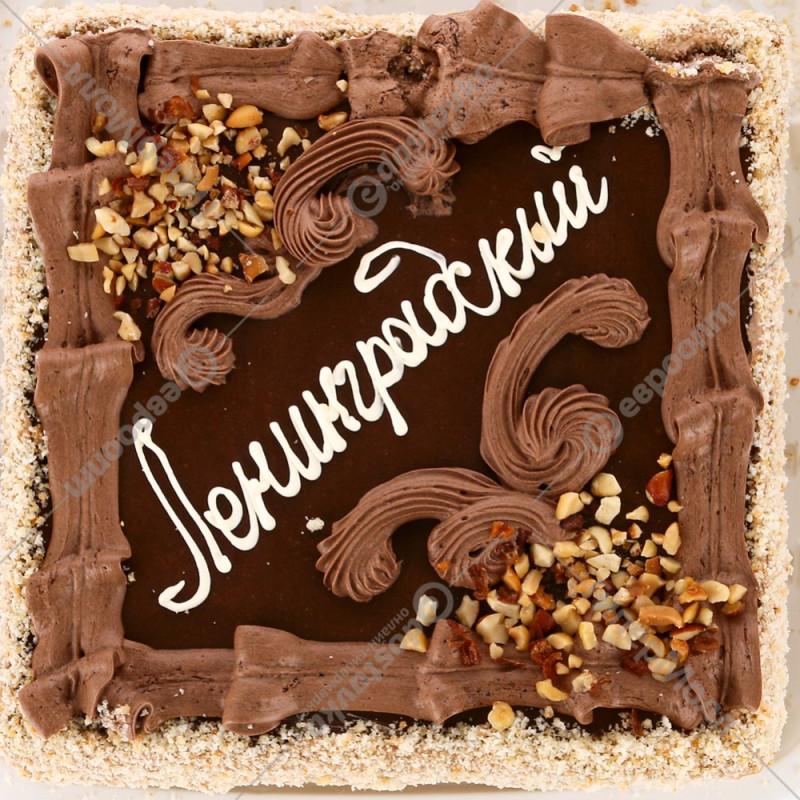 Фото с www.e-dostavka.by