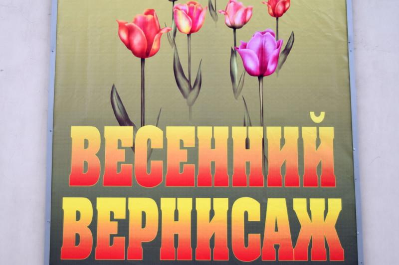 Фото http://vrn-uk.ru/