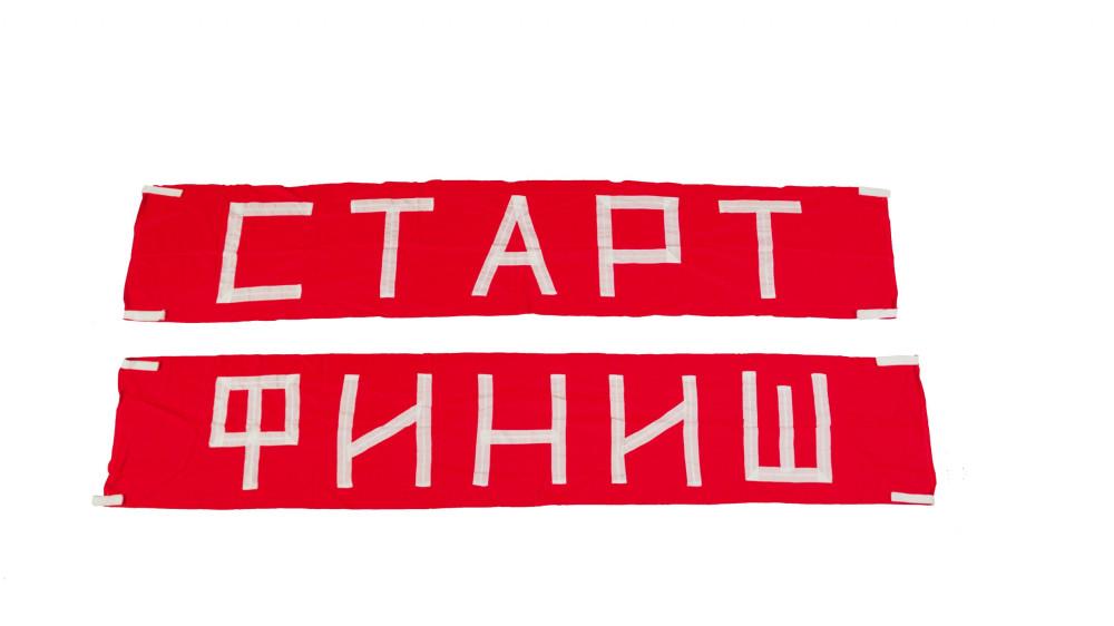 Картинка из Рунета