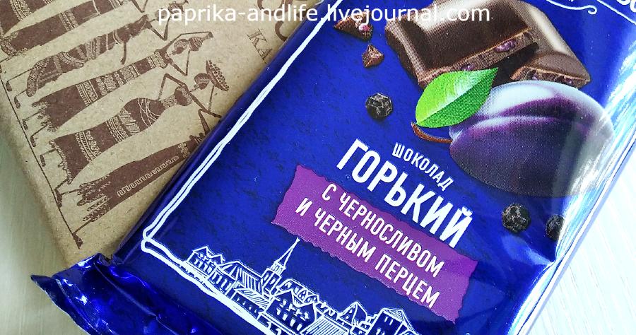 С Международным днём шоколада!