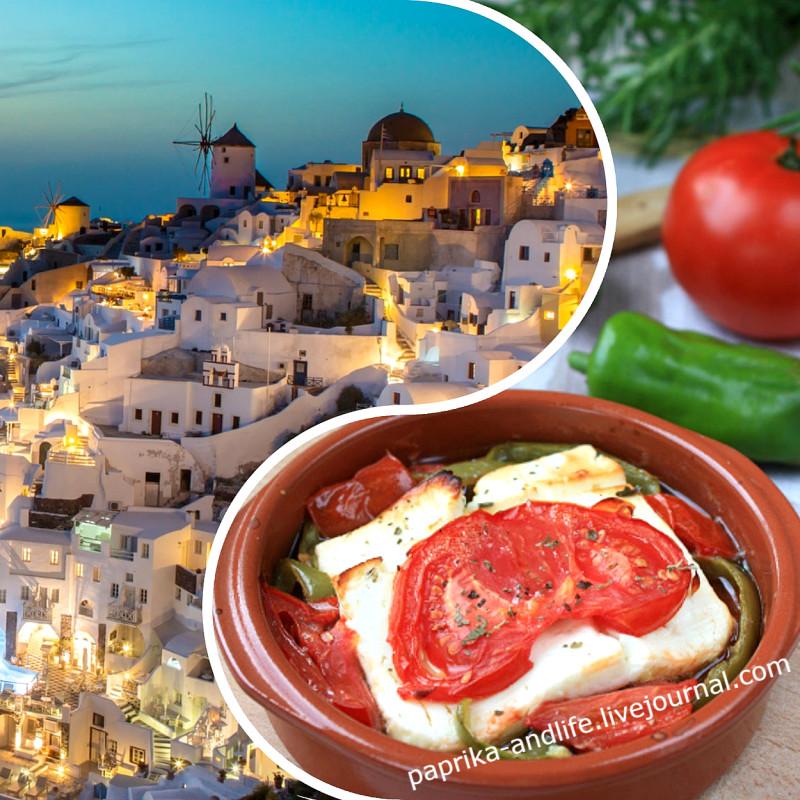 Слева на коллаже: Oia, Греция (автор фото James Ting / unsplash.com)