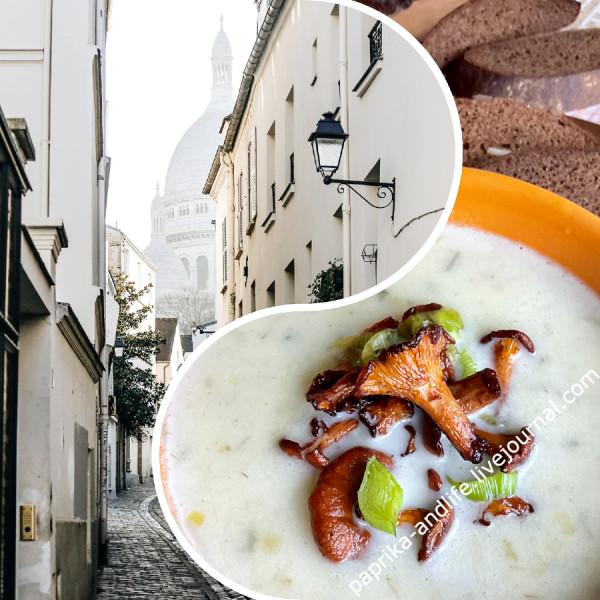 Французская кухня. Potage Parmentier / Похлёбка Пармантье с лисичками (авторский рецепт)