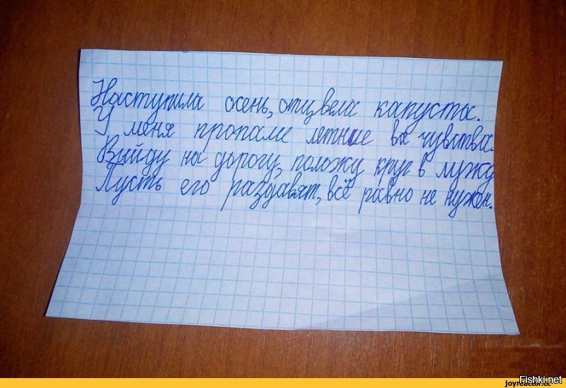 Фото из Рунета