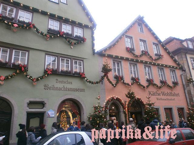 Bavaria17
