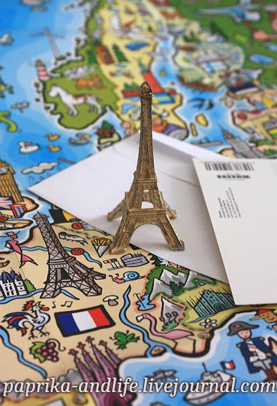 Я опять не хочу в Париж