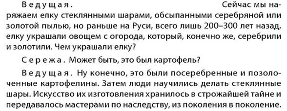 0.Кл_час