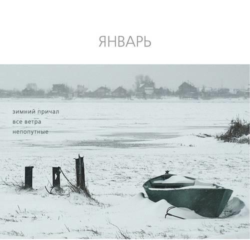 haiku-2012-01