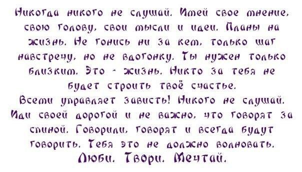 lyubi_tvori_mechtay