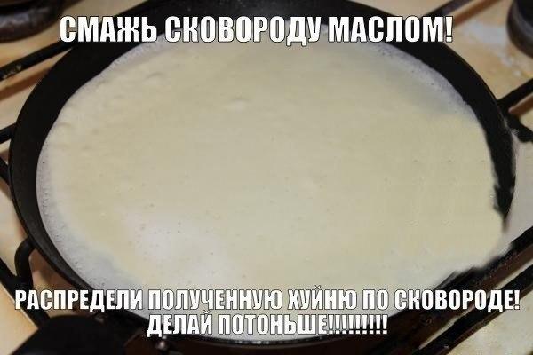 Как правильно сделать блины рецепт