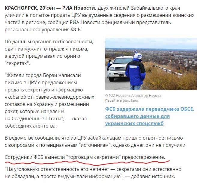 Из России в Новоазовск прибыли грузовики с военными РФ, - разведка - Цензор.НЕТ 9322