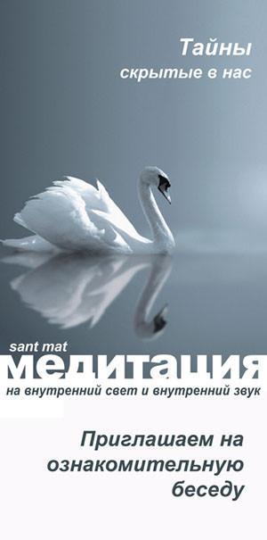 santmat2013_m