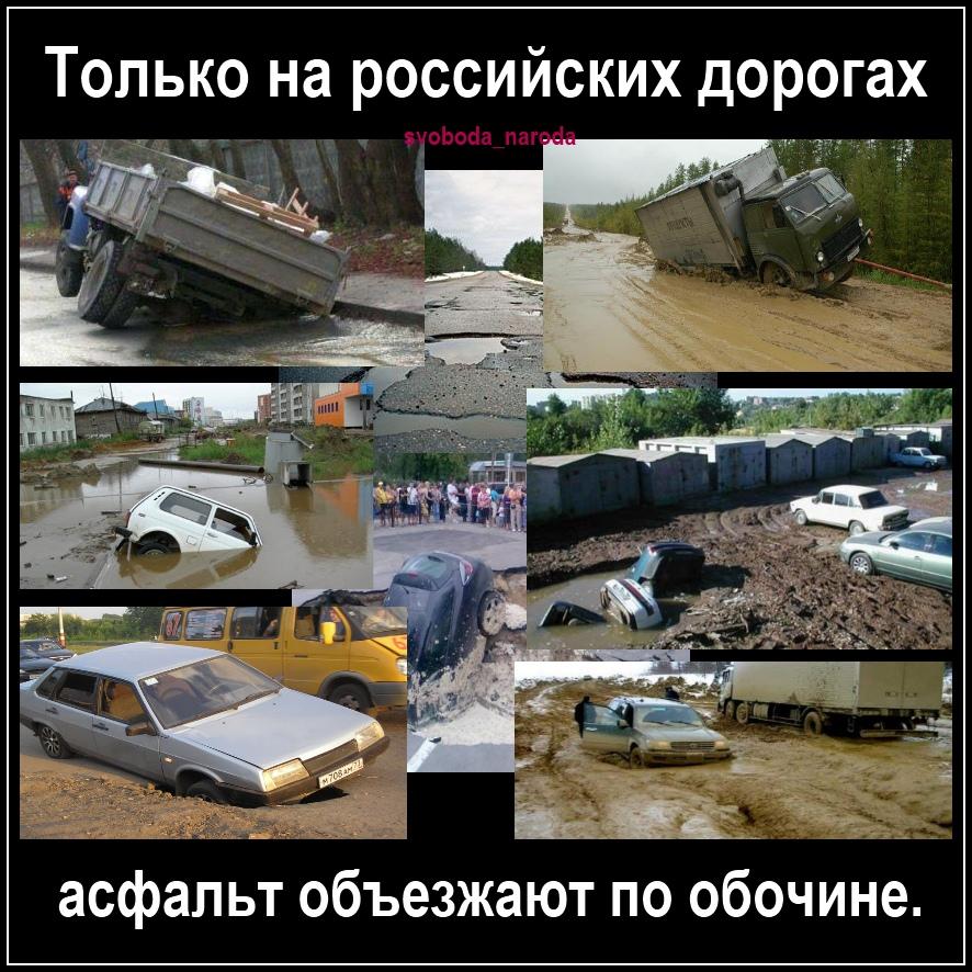 вот про российские демотиваторы начале