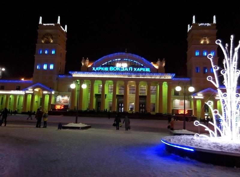 Харьков. Привокзальная площадь