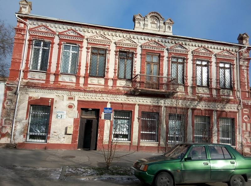 Геническ. Бывший Кустарный банк