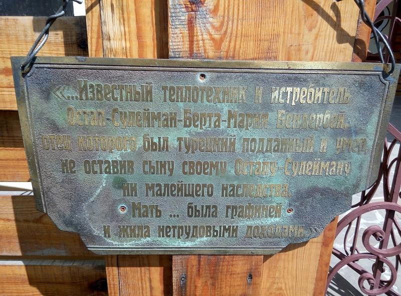 12 стульев в Харькове