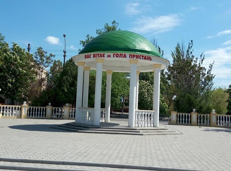 У Голій Пристані розпочалися громадські  обговорення  проекту  рішення  міської  ради щодо  добровільного  об'єднання територіальних  громад