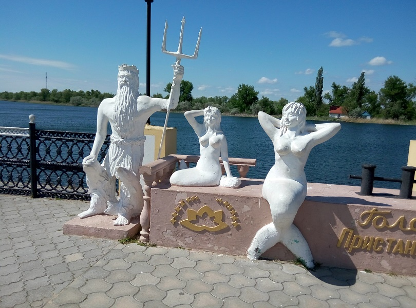 Голая Пристань #2: ua_travels — LiveJournal